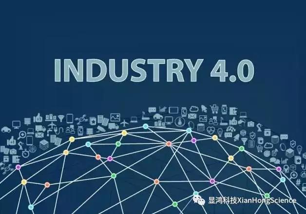 【探秘】工业4.0,第四次工业革命正向我们走来