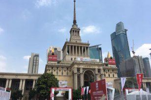 显鸿科技亮相首届中国自主品牌展,彰显内蒙品牌魅力