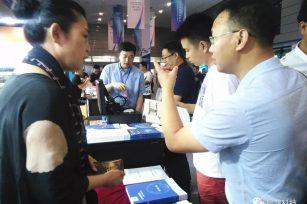 显鸿科技亮相物博会,RFID智能解决方案备受青睐