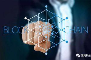区块链技术与机制设计