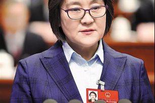 政府工作报告——2020年1月12日在内蒙古自治区第十三届人民代表大会第三次会议上