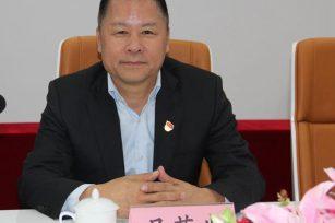 香港企业家吴葵生:疫情过后,我在内蒙古的企业将迎新机遇