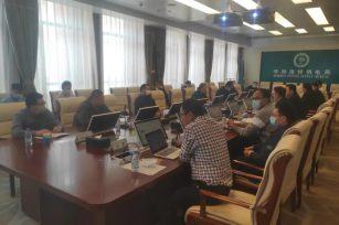 显鸿科技团队到呼和浩特供电局开展项目技术交流