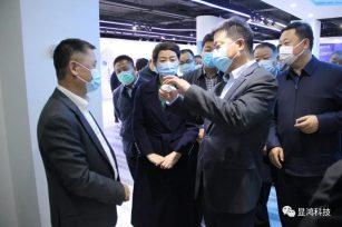 呼和浩特市赛罕区区委书记携班子成员到显鸿科技观摩考察