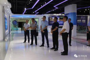 紫光集团副总裁孙德和一行赴显鸿科技参观交流
