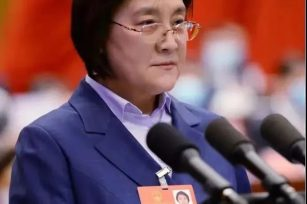 政府工作报告 ——2021年1月26日在内蒙古自治区第十三届人民代表大会第四次会议上